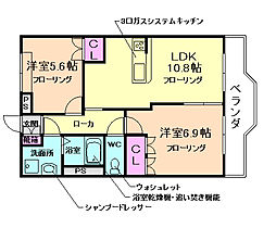 大阪府箕面市外院2丁目の賃貸アパートの間取り