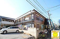高橋荘[205号室]の外観