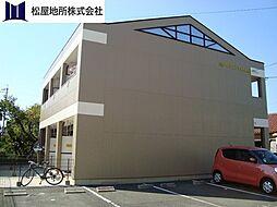 愛知県豊橋市高師町字西沢の賃貸アパートの外観