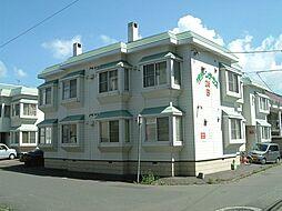 二十四軒駅 1.8万円