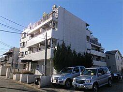 淵野辺駅 2.1万円
