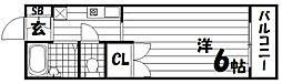 メゾン戸崎[1階]の間取り