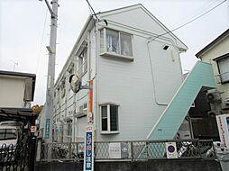 古淵駅 2.4万円