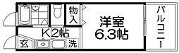 サンライズ柴田[2階]の間取り