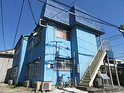 雑餉隈駅 2.1万円