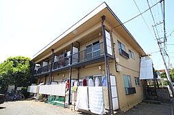 まるい荘[2階]の外観