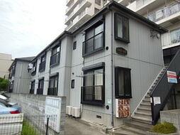 中央線 八王子駅 徒歩7分