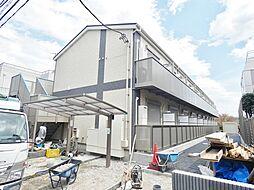 JR南武線 西国立駅 徒歩9分の賃貸アパート