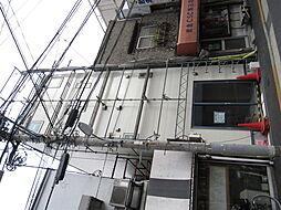 東京都品川区西大井4丁目の賃貸アパートの外観