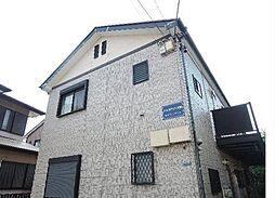 アルカディア湘南[1階]の外観