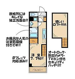 ルアンシナル 5階1Kの間取り
