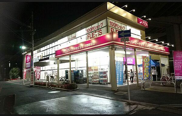 大阪府大阪市平野区流町4丁目の賃貸マンションの外観