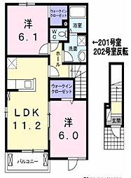 アンソレイエTI[2階]の間取り