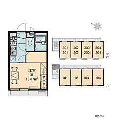 JR中央線 高尾駅 徒歩29分の賃貸アパート 3階1Kの間取り
