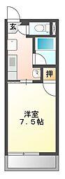 シオン・フクシア[2階]の間取り