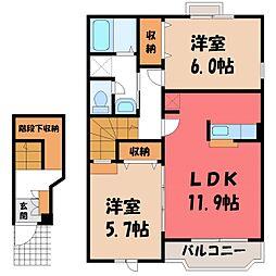 栃木県小山市大字小山の賃貸アパートの間取り