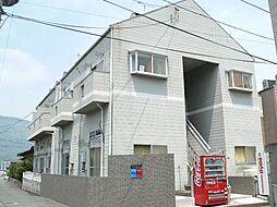 教育大前駅 1.4万円