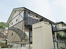 [テラスハウス] 神奈川県相模原市緑区三井 の賃貸【/】の外観