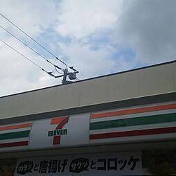 東秋留駅 3.2万円