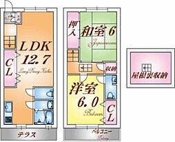 [一戸建] 兵庫県神戸市長田区二葉町2丁目 の賃貸【/】の間取り