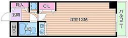 ロイヤルハイツ梅田II[4階]の間取り