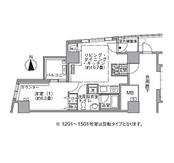 JR山手線 浜松町駅 徒歩3分の賃貸マンション 14階1LDKの間取り