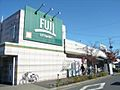 Fuji百草園...