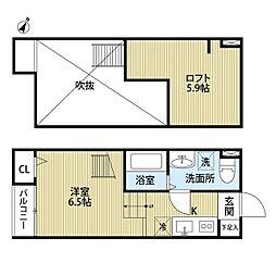 メゾン ヒカリ[2階]の間取り