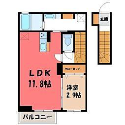 JR東北新幹線 宇都宮駅 バス56分 野高谷下車 徒歩7分の賃貸アパート 2階1LDKの間取り