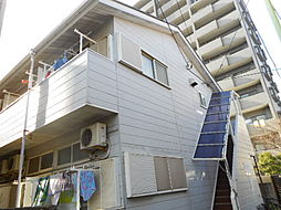 ロワール本八幡[2階]の外観