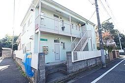 東京都大田区西嶺町の賃貸アパートの外観