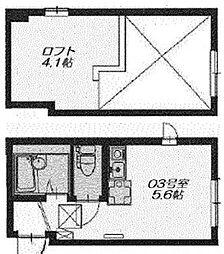 アルファ生田2号棟 2階ワンルームの間取り