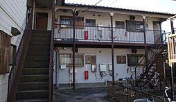 神奈川県横浜市緑区いぶき野の賃貸アパートの外観
