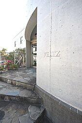 フェリス[2階]の外観