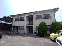 コーポ中村[201号室]の外観