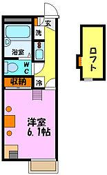 パークヒル三室[2階]の間取り