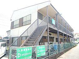 浜島ハイツ[2階]の外観