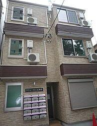 東京都練馬区関町南1の賃貸アパートの外観