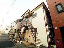 住吉駅 2.8万円