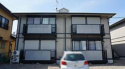 栃木県塩谷郡高根沢町大字石末の賃貸アパートの外観
