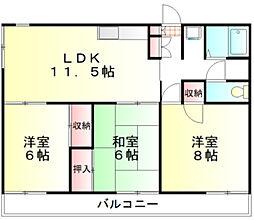 新狭山駅 5.0万円
