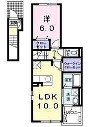 名鉄豊田線 三好ヶ丘駅 バス17分 三好丘緑下車 徒歩4分の賃貸アパート 2階1LDKの間取り