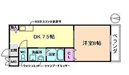 司マンション[2階]の間取り