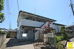 千葉県市川市田尻2丁目の賃貸アパートの外観