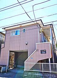 平塚駅 2.3万円
