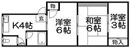 星丘マンション[3階]の間取り
