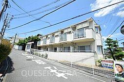 大阪府箕面市桜2丁目の賃貸マンションの外観