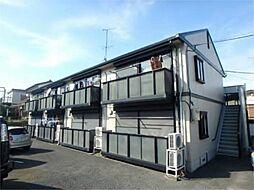 東京都稲城市矢野口の賃貸アパートの外観