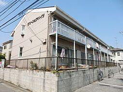 桜木駅 5.6万円