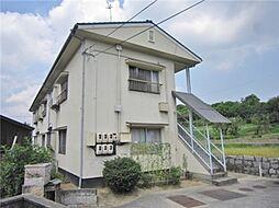 大島アパート 北[203号室]の外観